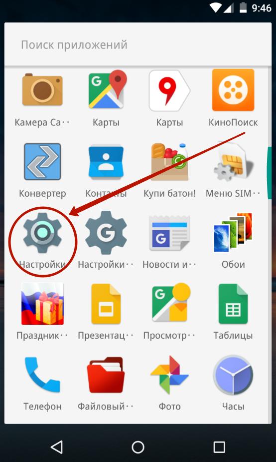 https://setphone.ru/wp-content/uploads/image1-81.png