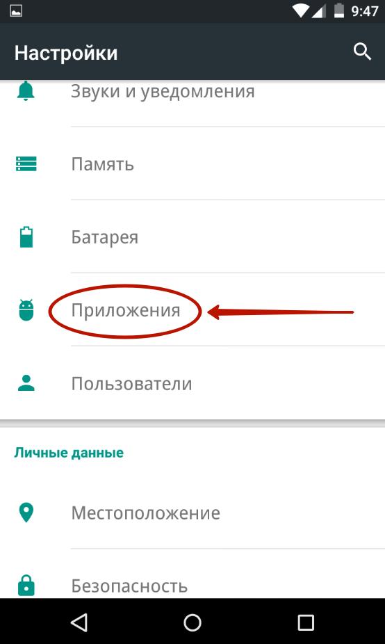 https://setphone.ru/wp-content/uploads/image2-84.png