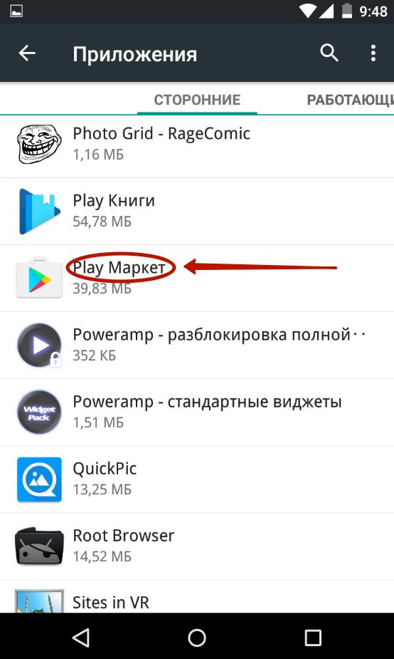 https://setphone.ru/wp-content/uploads/image3-81.png