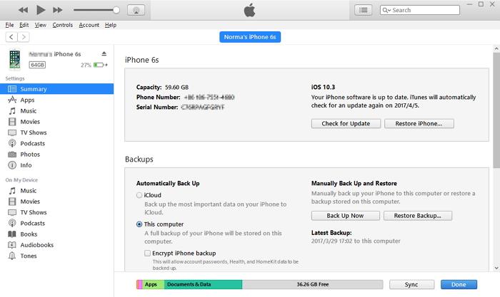 использовать iTunes для обновления iPhone