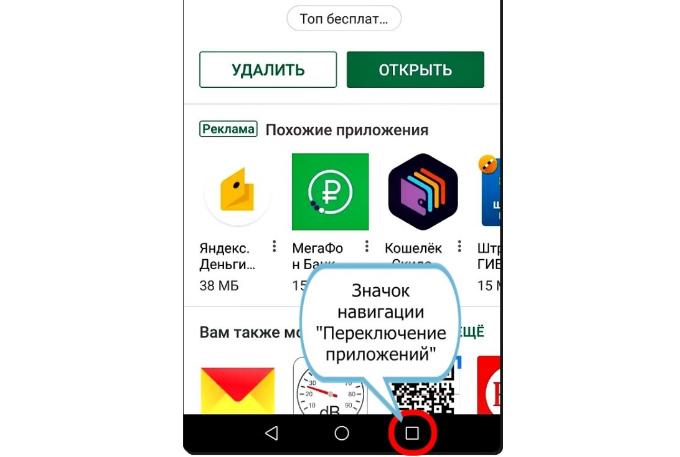 Как настроить NFC на Honor 10 Lite