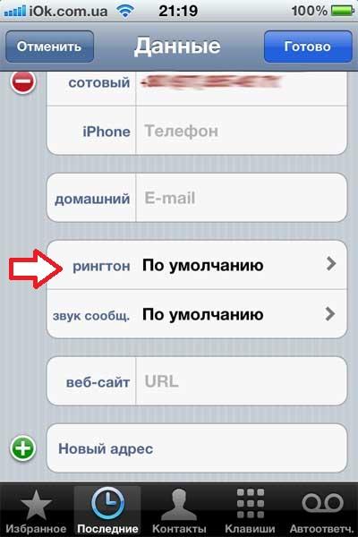 https://samsunggid.online/wp-content/uploads/2020/04/kak-ustanovit-melodiyu-na-zvonok-kontakta-v-telefone-meyzu-3.jpg