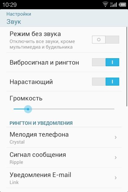 https://samsunggid.online/wp-content/uploads/2020/04/kak-ustanovit-melodiyu-na-zvonok-kontakta-v-telefone-meyzu-4.jpg