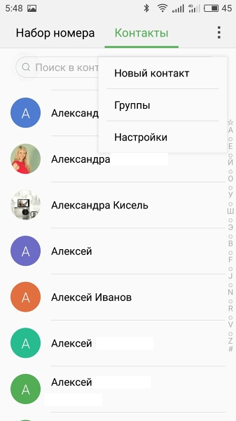 https://samsunggid.online/wp-content/uploads/2020/04/kak-na-meyzu-postavit-foto-na-kontakt-pri-zvonke-2.jpg