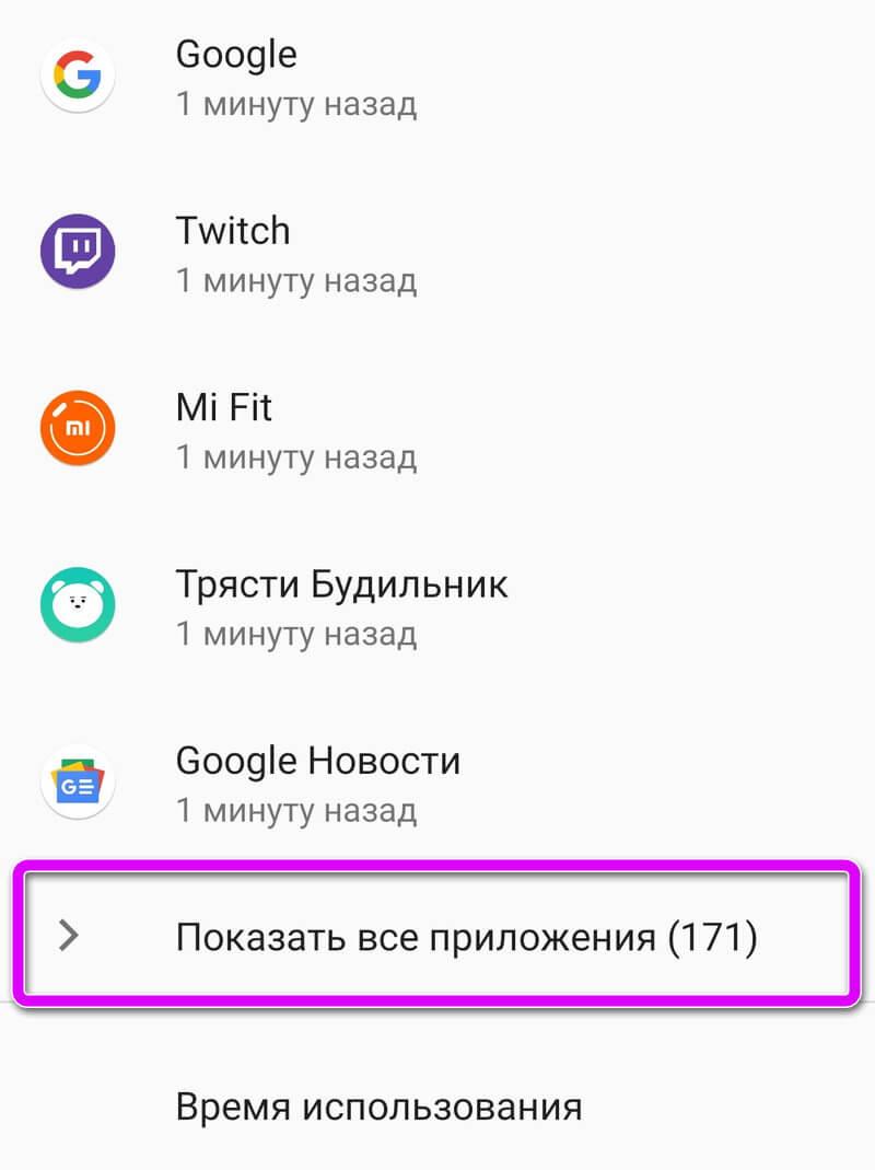 Android: не загружаются контакты, что делать?