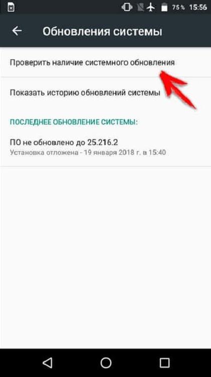 Почему не приходит оповещение и обновление прошивки android