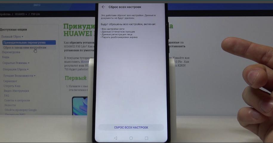 Huawei P30 быстро разряжается батарея: советы и рекомендации по увеличению времени автономной работы